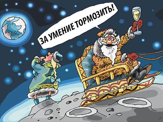 Новогодний эконом-стол потянет на 4 тысячи рублей