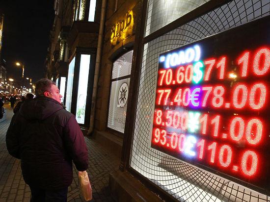 Регистрация при обмене валюты: стоит ли беспокоиться простым гражданам