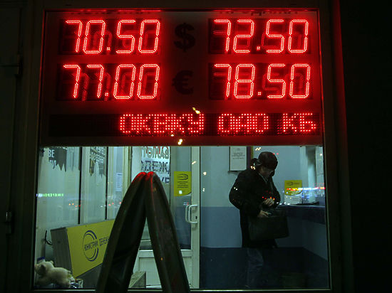 Новые правила обменников чреваты налогом на продажу валюты для граждан