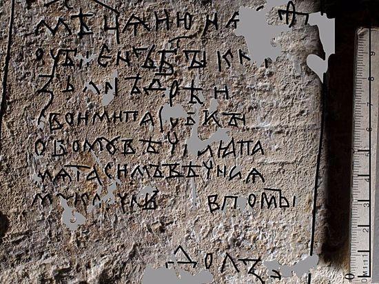 Археологи раскрыли убийство 800-летней давности