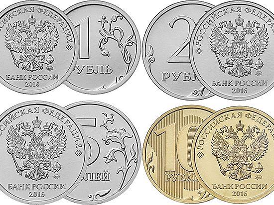 Центробанк решил изменить внешний вид российских денег