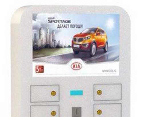 В общественных местах Улан-Удэ появятся аппараты для зарядки гаджетов