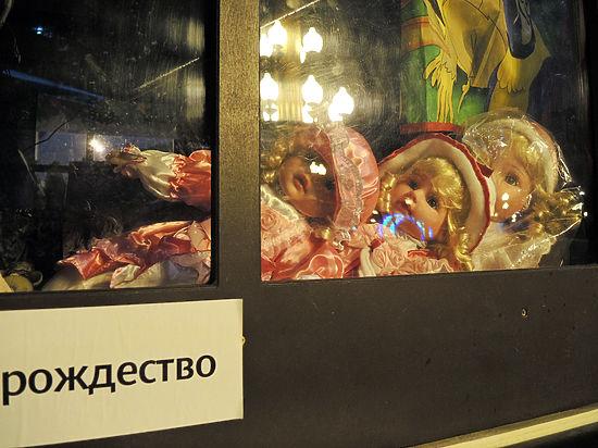 Как встречать Рождество в кризис: советы россиянам и руководителям страны