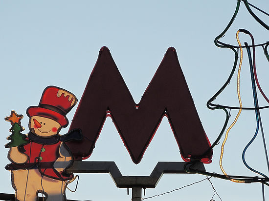 В рождественскую ночь московский метрополитен будет работать до двух часов ночи, наземный транспорт - до трех