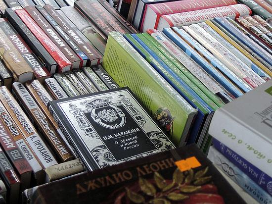 Еврейское сообщество России: массово продавать «Майн кампф» крайне опасно