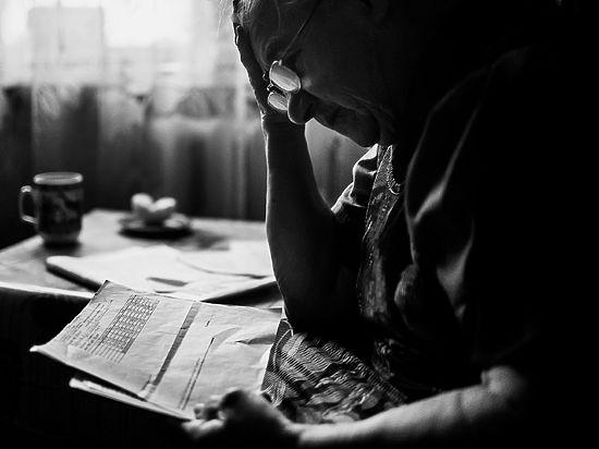 Астраханцам перед началом года пришли нерадостные квитанции по оплате улуг ЖКХ
