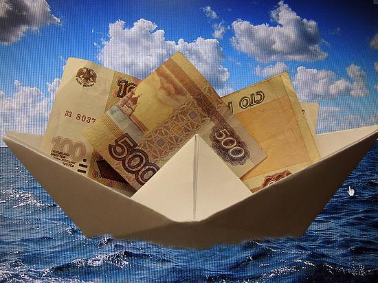 Bloomberg: российская экономика окажется в числе худших в 2016 году
