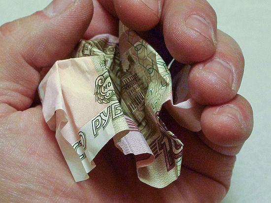 Экономический рейтинг государств: Россия оказалась на самом дне