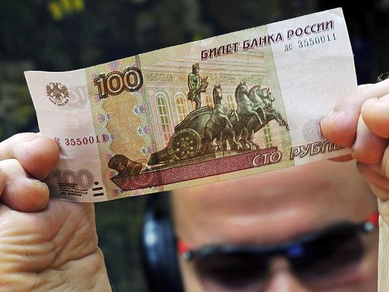 Инфляция прыгнула выше головы: люди должны включить режим экономии