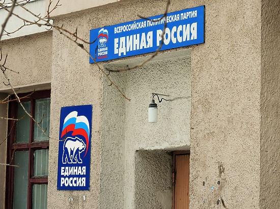 «Единая Россия» отказалась от обещаний в предвыборной программе