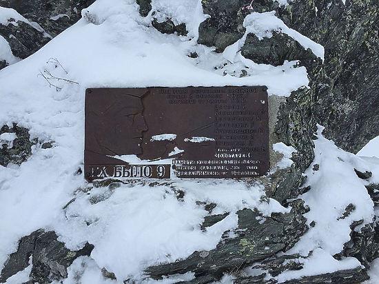 Спасшегося на перевале Дятлова туриста эвакуировали в Екатеринбург