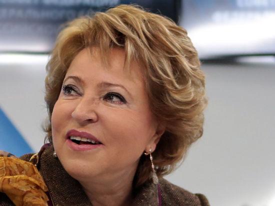 Валентина Матвиенко поздравила журналистов с Днем российской печати