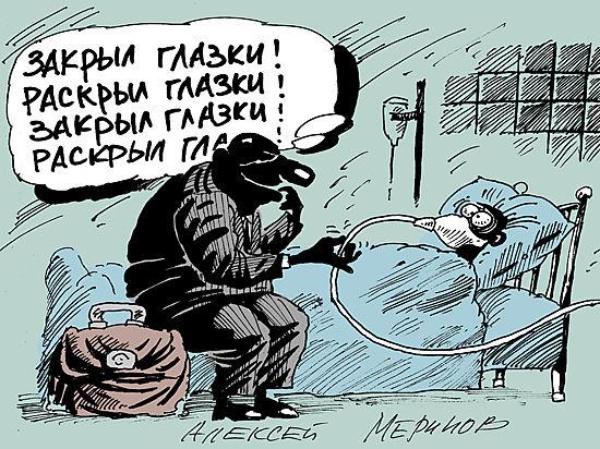 Татьяна Голикова «спасла» бюджет от секвестра, найдя 235 млрд руб