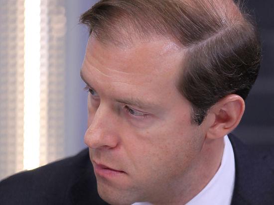 Минпром захотел продать «Вертолеты России» Сердюкову и другим топ-менеджерам компании