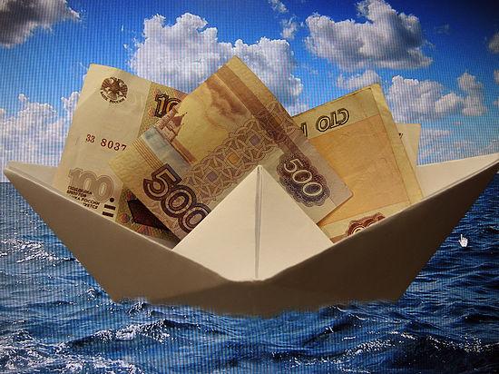 Прогноз от Минэкономразвития на 2016 год:  россияне продолжат беднеть