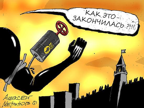 Слова Грефа о России-дауншифтере вызвали оторопь на Гайдаровском форуме