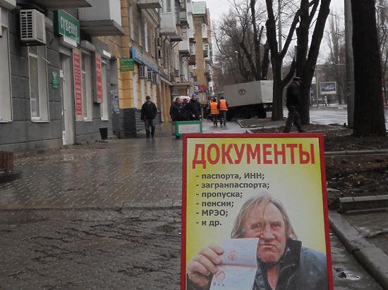 Назло Киеву: в ДНР решили выдавать свои cобственные паспорта