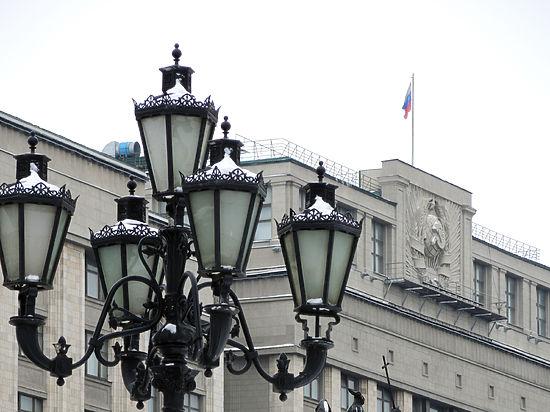 Гайдаровский форум огласил состав следующей Госдумы