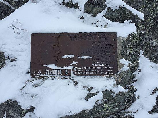 Тайну жертвы перевала Дятлова раскроет фотокарта и стихи о природе