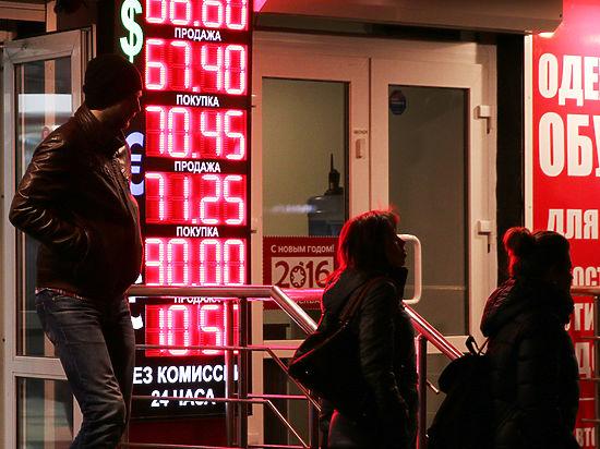 Из-за слабого рубля в России вымрет часть среднего класса