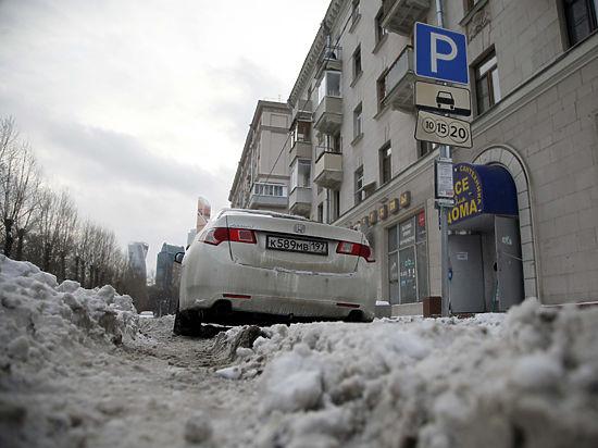 Платные парковки исчезли из Москвы