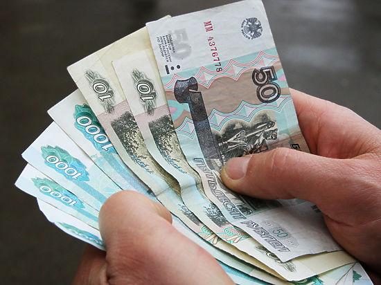 Ситуация в «Альта-банке» нормализована