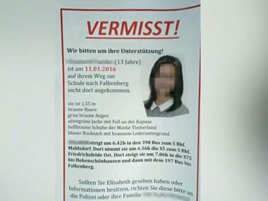 Бедная Лиза: история исчезавшей в Берлине девочки становится все загадочней