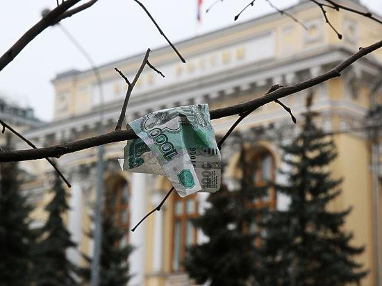 Спасительный баланс: аналитики назвали единственную надежду для рубля