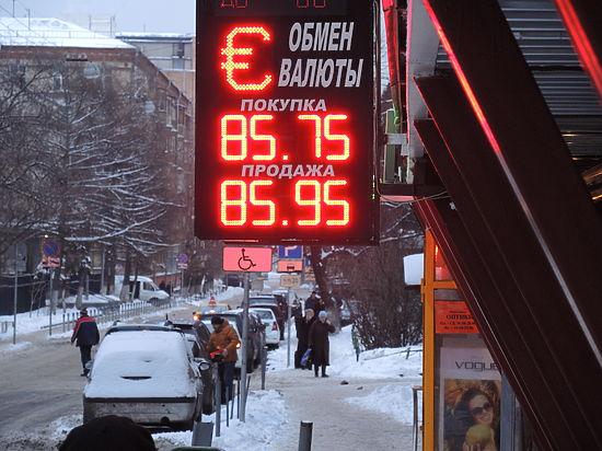 Кассиры обменников дали советы по спасению рубля
