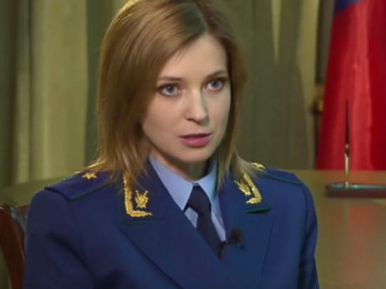Директор крымских зоопарков сообщил о деталях иска к Поклонской