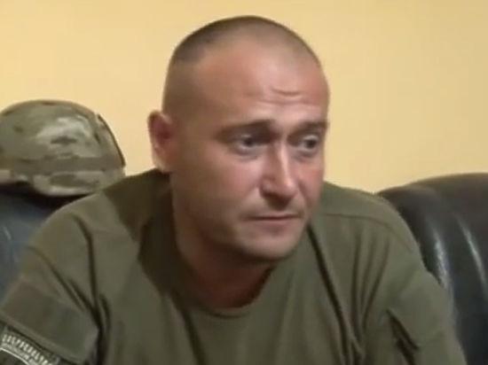 Украинские националисты напали на дом своего кормильца