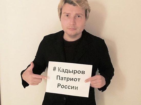 От Баскова до Бондарчука: Кадыров собрал звезд в свою поддержку