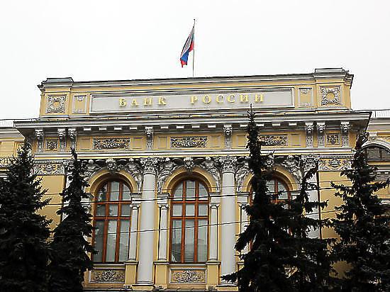 """ЦБ: Внешпромбанк """"где-то потерял"""" 187 миллиардов рублей"""