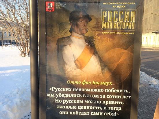 Любимую выставку Путина рекламируют с помощью фейковых цитат