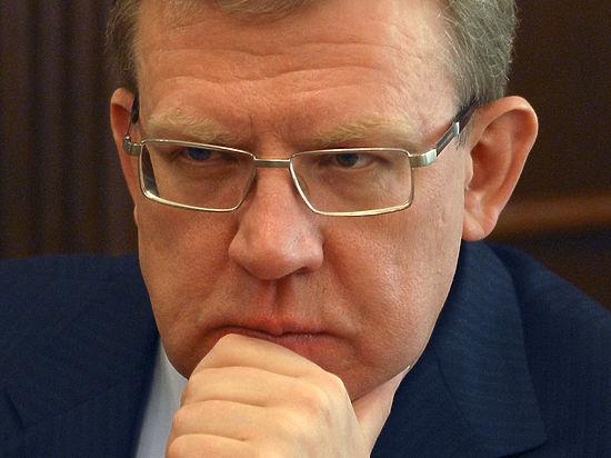 Кудрин объяснил, чего ждать от курса рубля в ближайшее время
