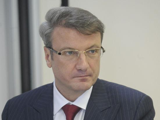 Сенатор обозвал Германа Грефа «конченой скотиной»