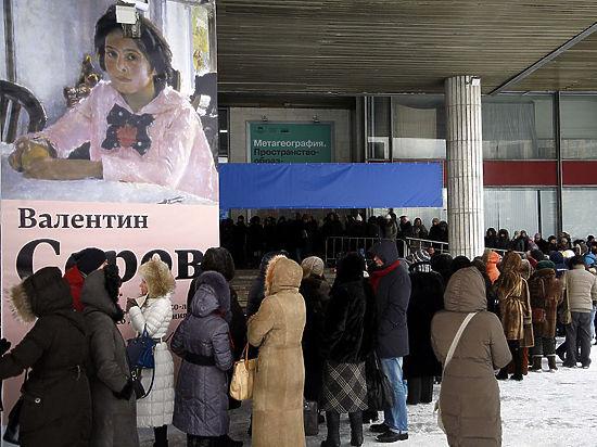 Выставка Серова, собравшая километровые очереди, стала самой посещаемой за полвека