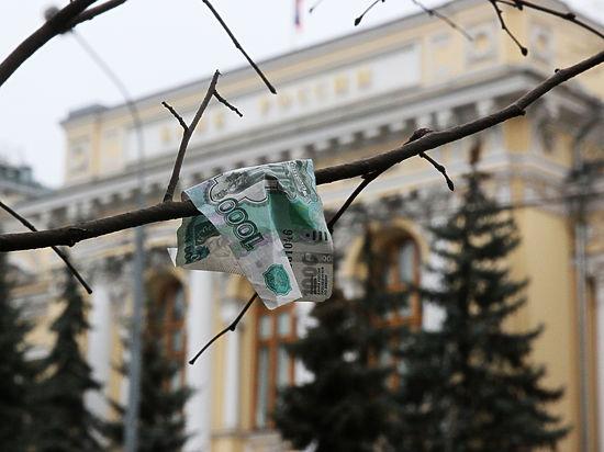Опальный экономист Гуриев рассказал, на сколько еще вырастет доллар