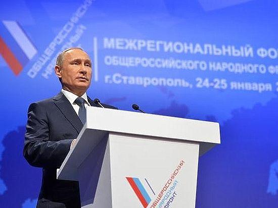 Путин призвал сказать Кадырову спасибо за отличную работу
