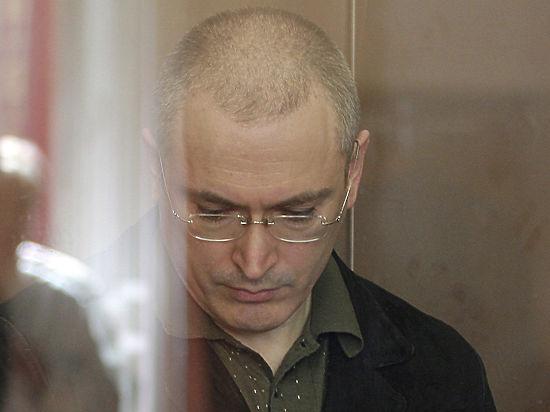 В суде, подтвердившем законность ареста Ходорковского, всплыли секретные документы
