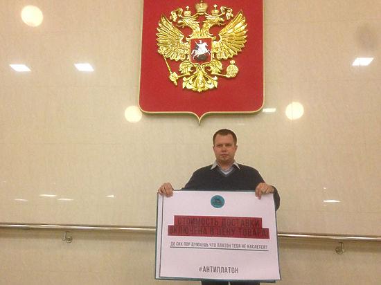 Суд Навального с оператором системы «Платон» увенчался маленькой победой
