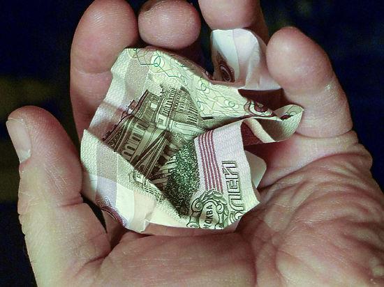 Искусство нищеты: как я жила месяц на 12 000 рублей