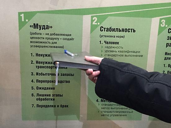 Медведев на тракторном заводе увидел, что муда — враг России