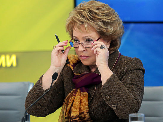 Матвиенко: высокая культура не позволит России подлаживаться под западную моду