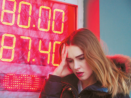 Апокалипсис откладывается: когда рубль пойдет на поправку