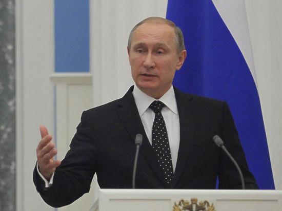 Путин назвал главные условия приватизации ключевых госкомпаний