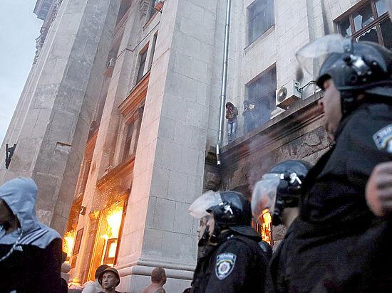 Киев попросил французское ТВ снять с эфира фильм о бойне в Одессе