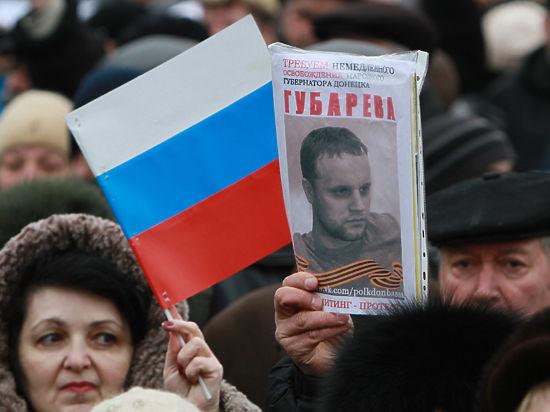 В ДНР перестали сажать овощи и взялись за шпионов ЦРУ