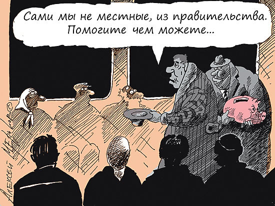 Правительство в закрытом режиме обсудило сокращение индексации пенсий