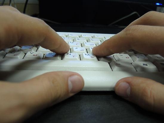 Подозрительным интернет-магазинам пригрозили досудебной блокировкой